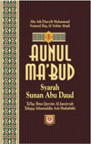 Aunul Ma'bud