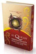 Syaamil Al Quran Terjemah Per Kata